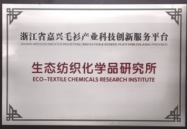 Zhejiang Hanbang New Materials Co., Ltd.