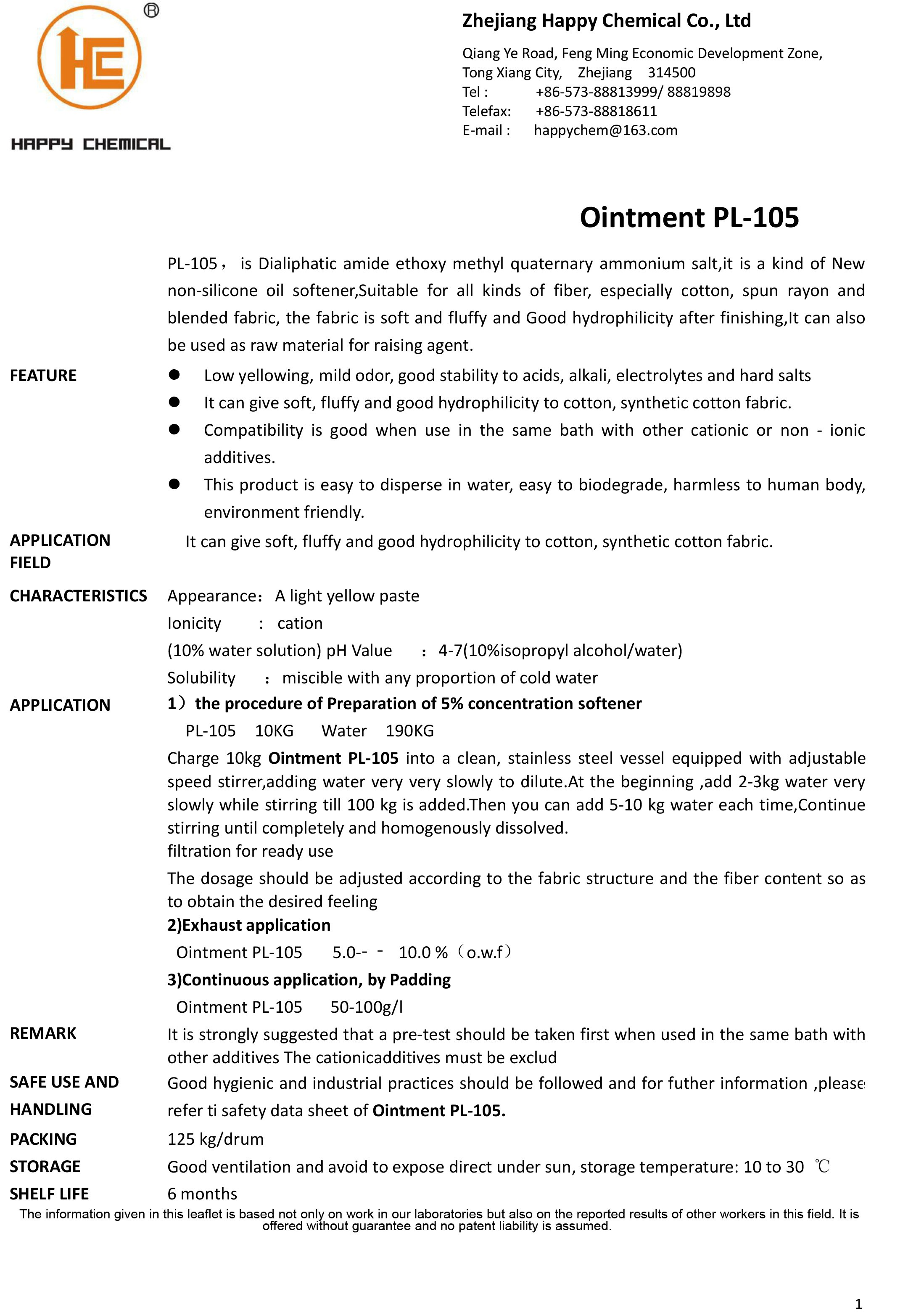 TDS Ointment PL-105English Version.jpg