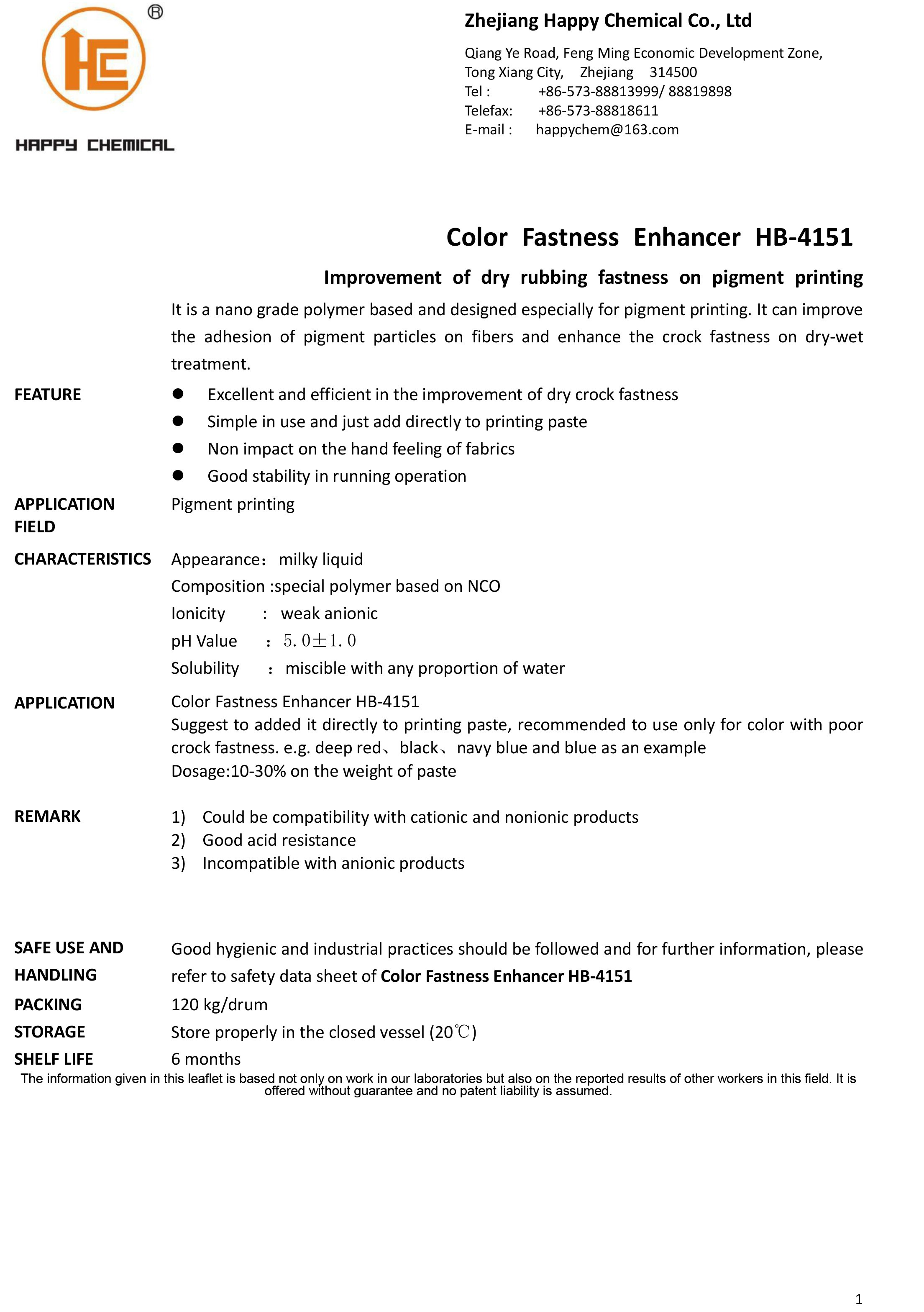 TDS color fastness enhancer HB-4151 English Version.jpg